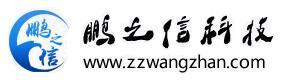 郑州网站竞博app下载,郑州seo公司鹏之信科技