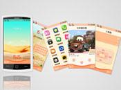 设计更精美,交互感更好的手机betvictor32mobi