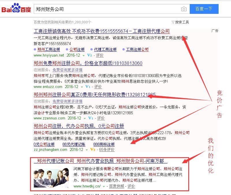 郑州财务公司竞博app下载案例