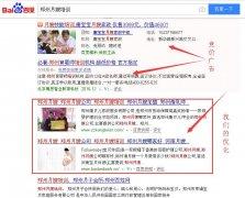 月嫂行业竞博app下载案例