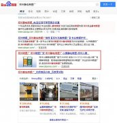 网站竞博app下载案例-郑州静电喷塑厂